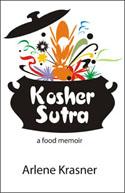 Kosher Sutra front cover jpg
